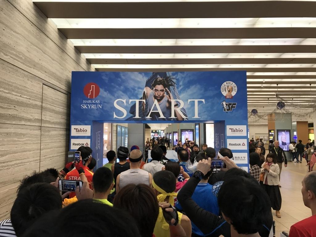 f:id:nagakawara:20171113083505j:plain:w500