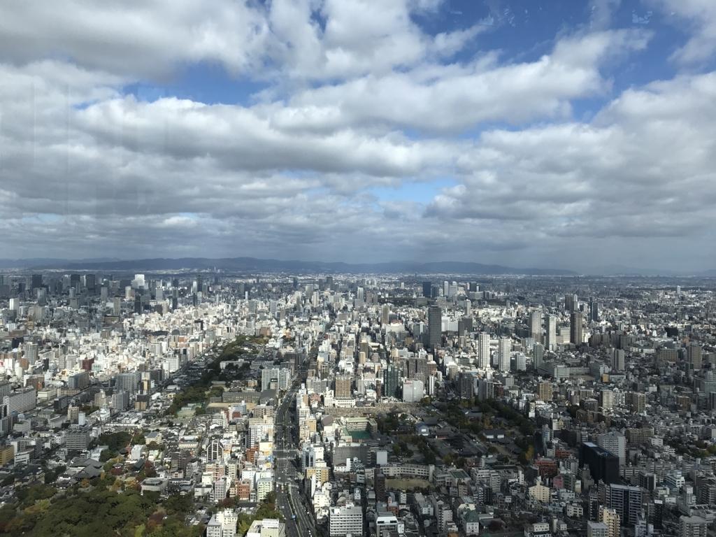 f:id:nagakawara:20171113120000j:plain:w500