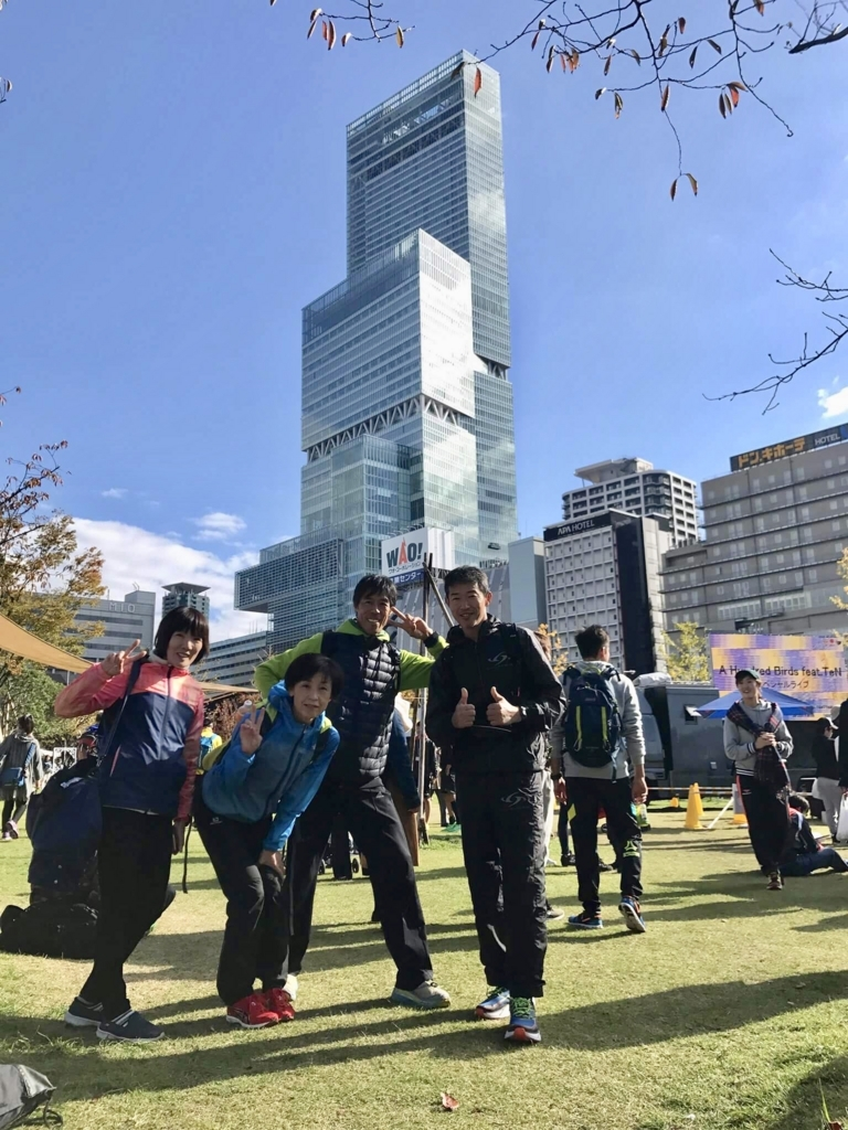 f:id:nagakawara:20171113122607j:plain:w500