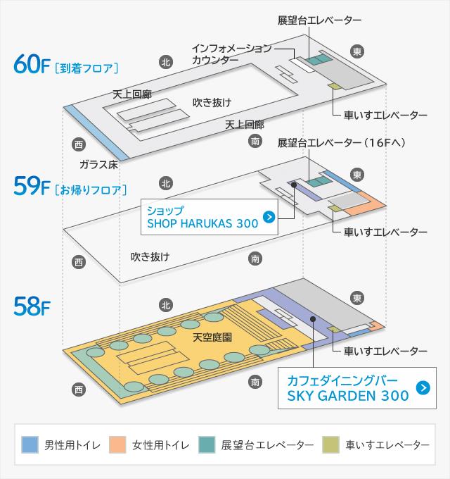 f:id:nagakawara:20171115124728j:plain:w500