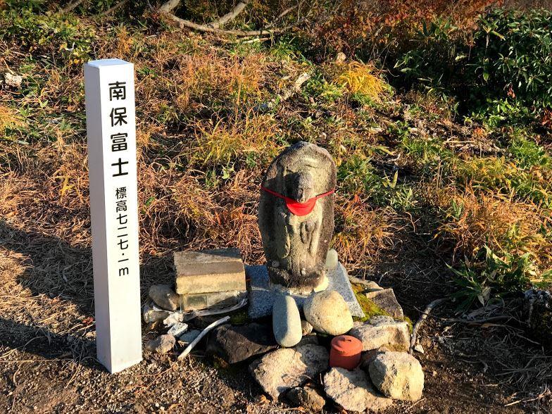 f:id:nagakawara:20171115180159j:plain:w500