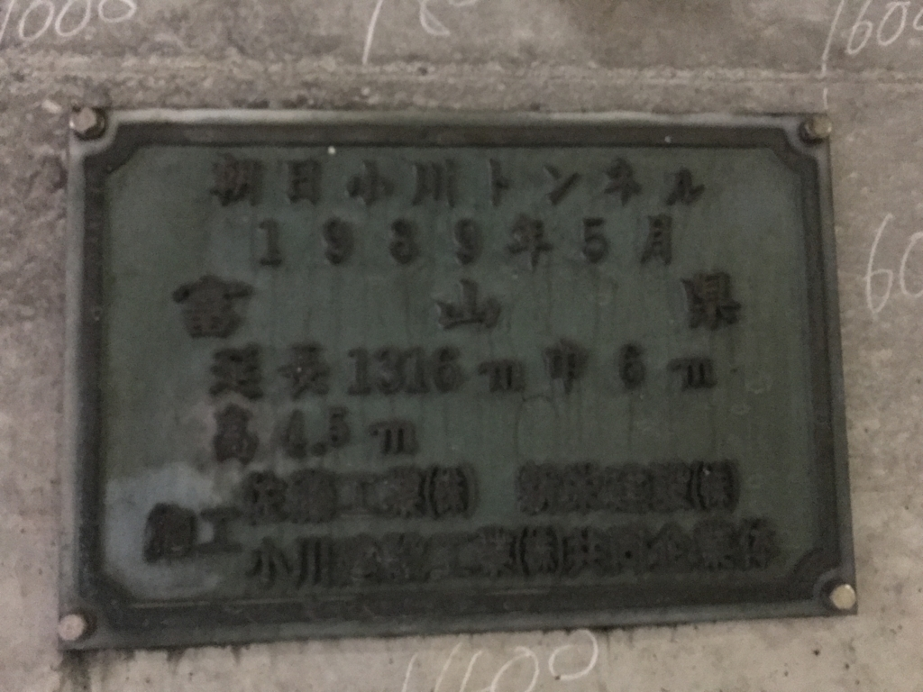 f:id:nagakawara:20171122125823j:plain