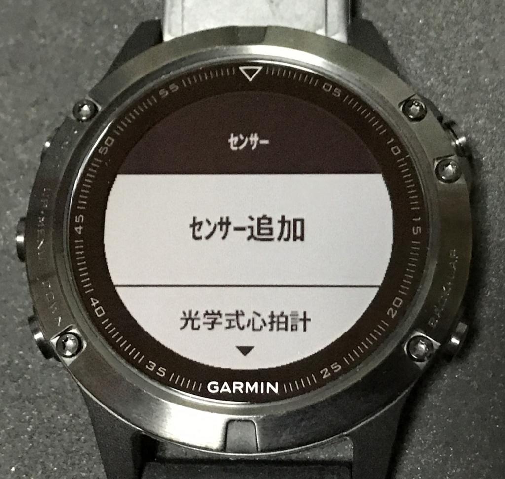 f:id:nagakawara:20171124075423j:plain:w500