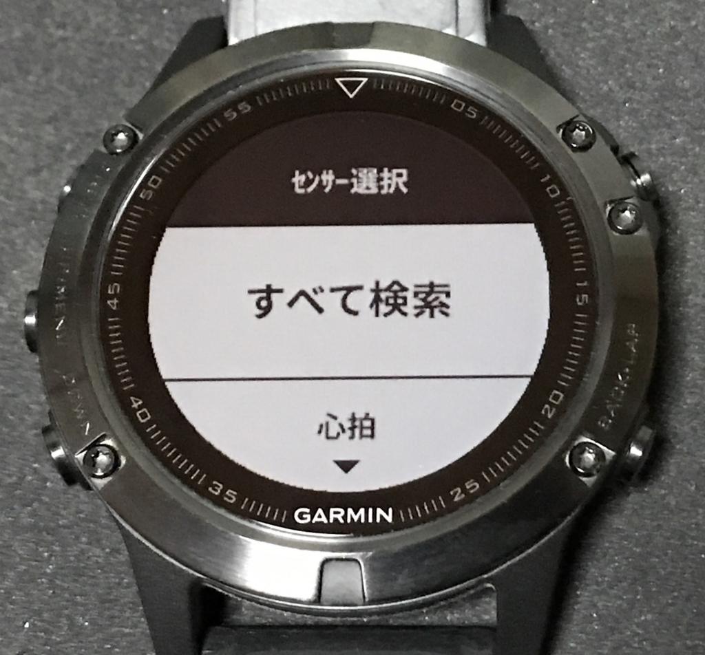 f:id:nagakawara:20171124075457j:plain:w500