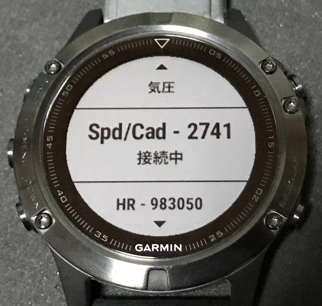f:id:nagakawara:20171124120224j:plain:w500