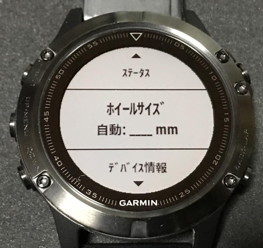 f:id:nagakawara:20171124120349j:plain:w500