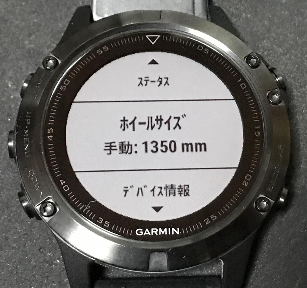 f:id:nagakawara:20171124120655j:plain:w500