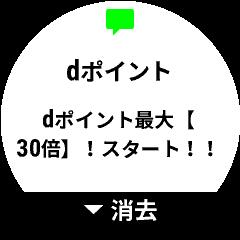 f:id:nagakawara:20171201174700p:plain