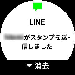 f:id:nagakawara:20171201174723p:plain