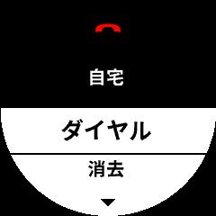f:id:nagakawara:20171201180609p:plain