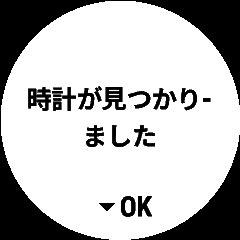 f:id:nagakawara:20171209135310p:plain