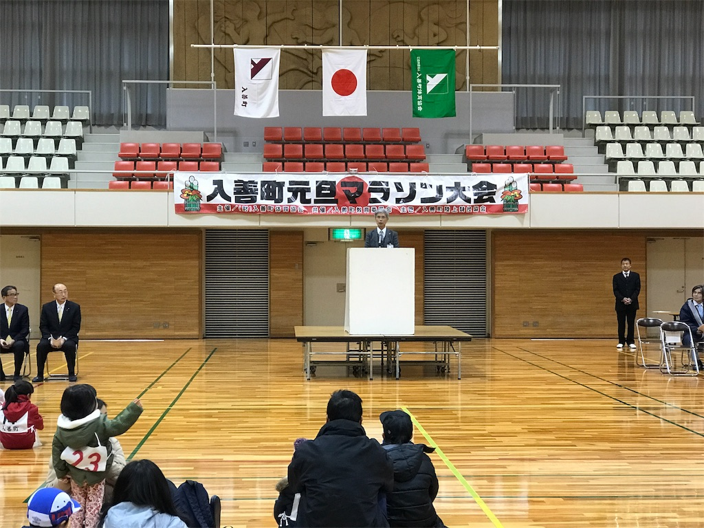 f:id:nagakawara:20180101122033j:image