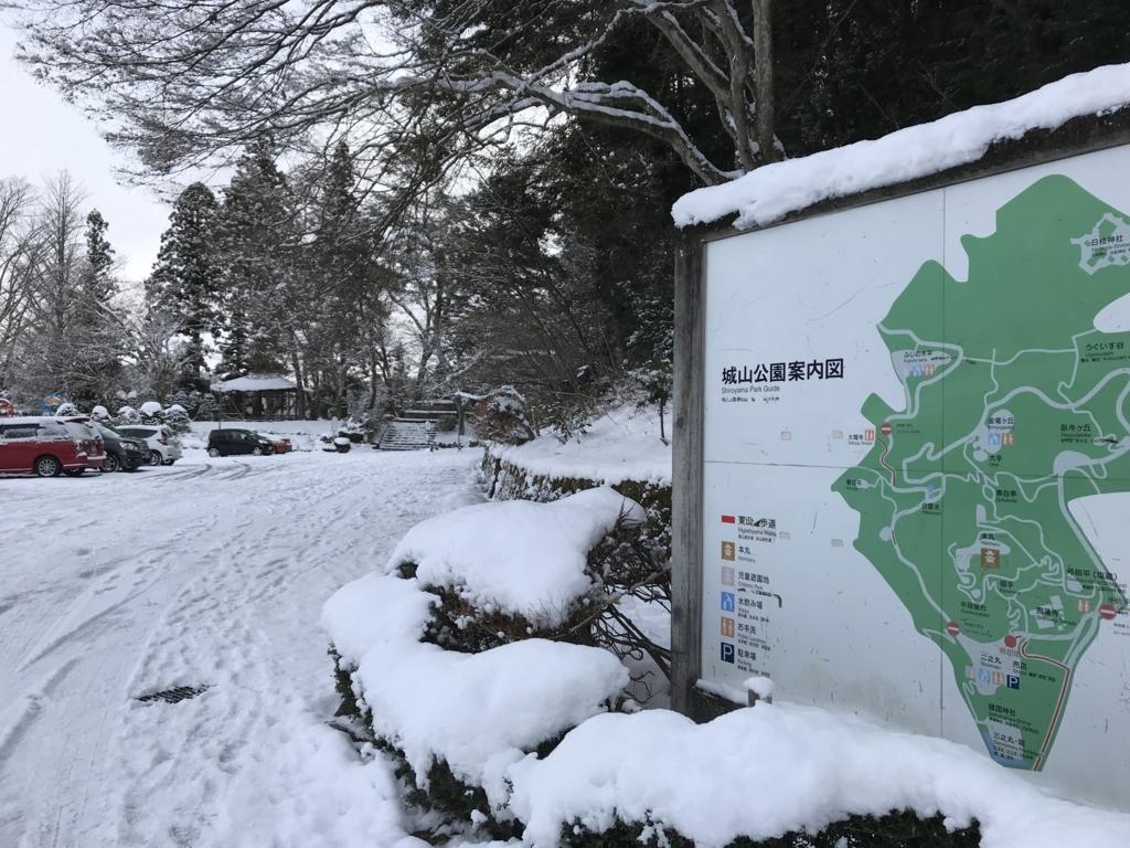 f:id:nagakawara:20180102151341j:plain