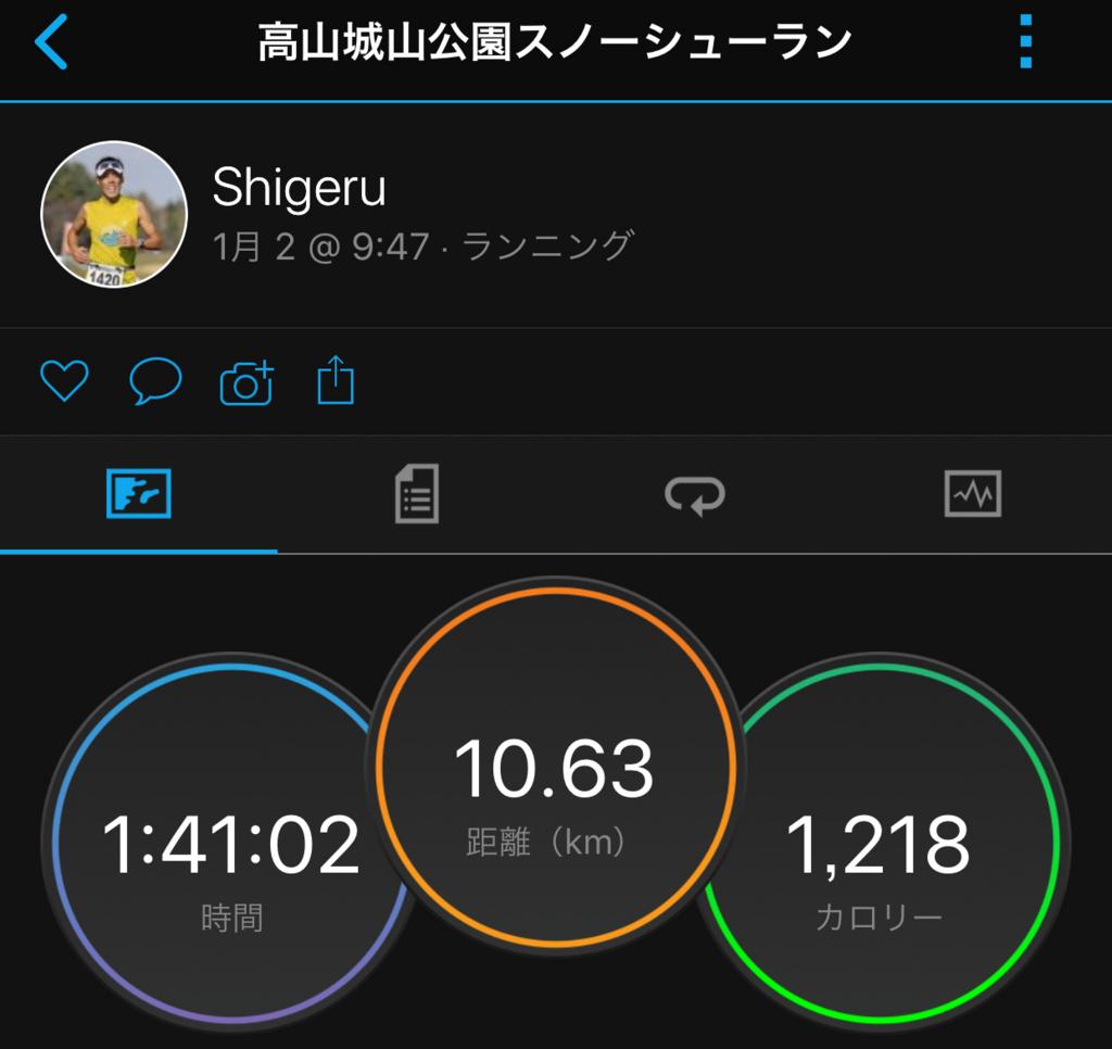 f:id:nagakawara:20180102152409j:plain
