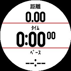 f:id:nagakawara:20180103152519p:plain