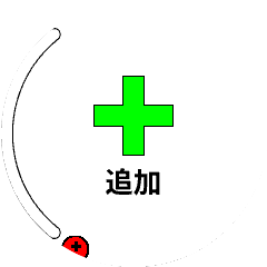 f:id:nagakawara:20180103152633p:plain