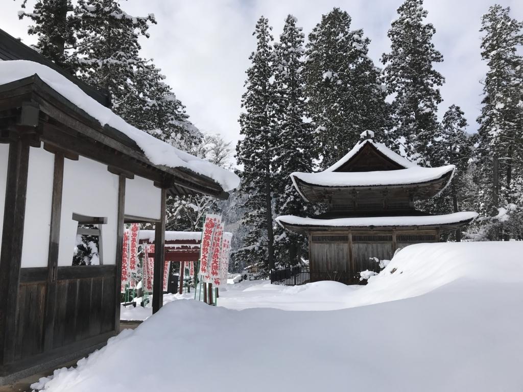 f:id:nagakawara:20180104170932j:plain