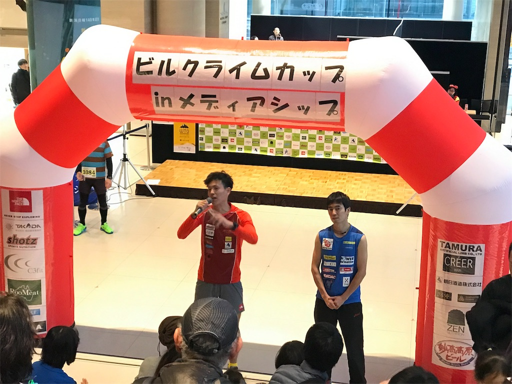 f:id:nagakawara:20180123182948j:image