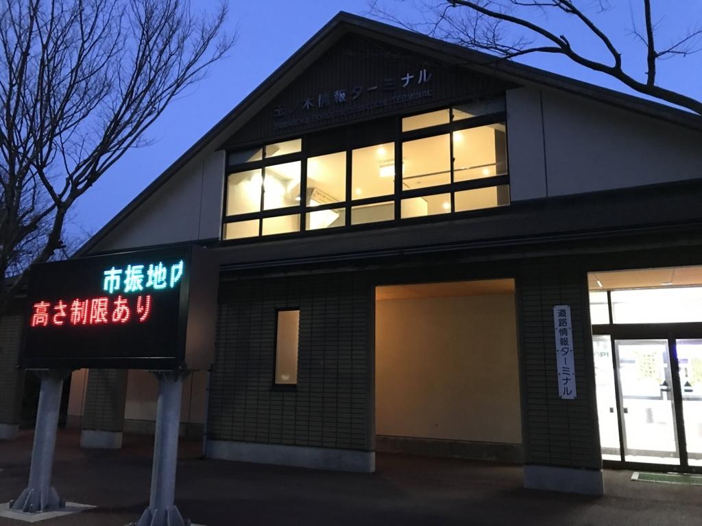 f:id:nagakawara:20180304143703j:plain