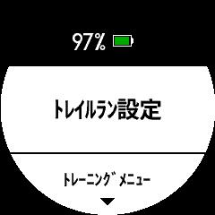 f:id:nagakawara:20180310144041p:plain
