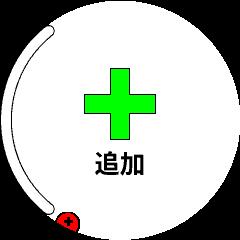f:id:nagakawara:20180310144845p:plain