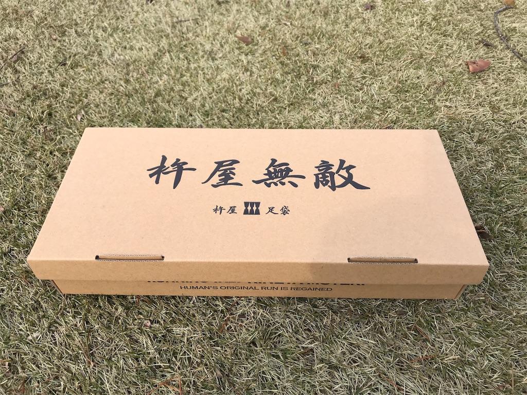 f:id:nagakawara:20180324160551j:image
