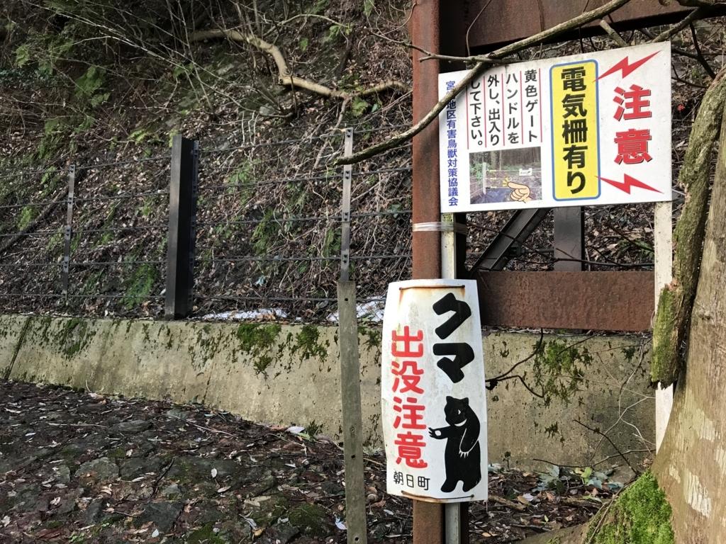 f:id:nagakawara:20180325110302j:plain