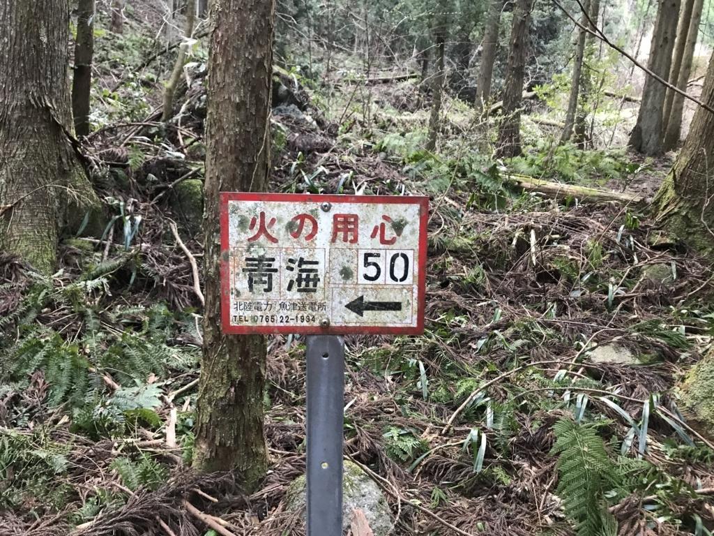 f:id:nagakawara:20180331203756j:plain