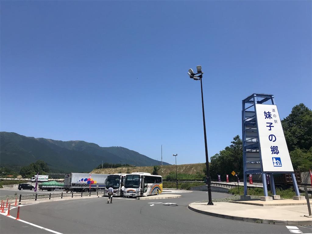 f:id:nagakawara:20180603053942j:image