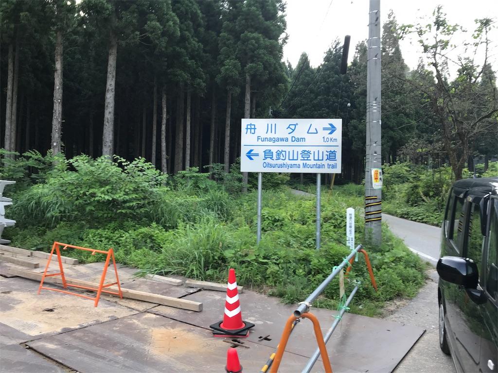f:id:nagakawara:20180605071820j:image