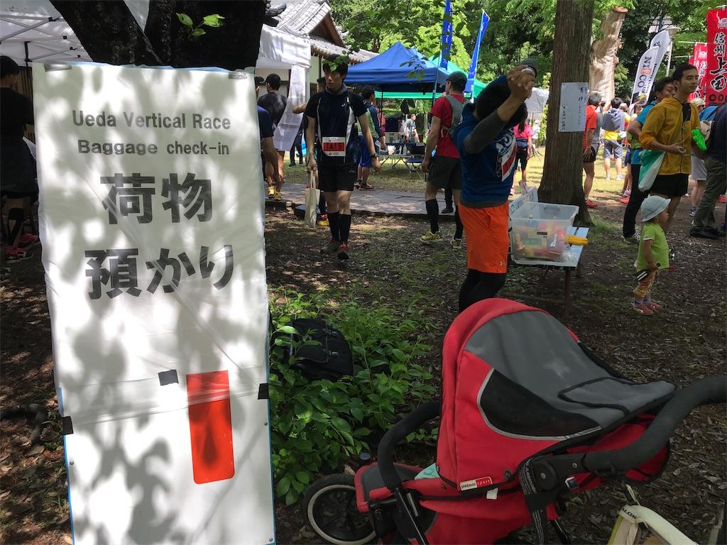 f:id:nagakawara:20180608165131j:image