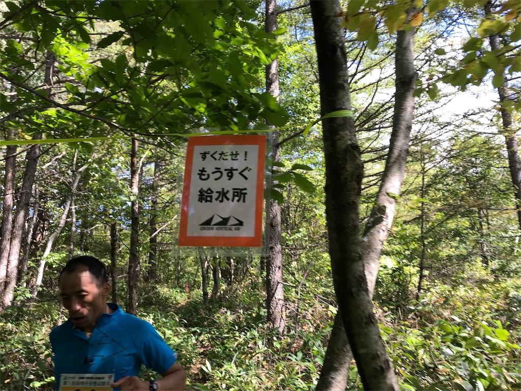 f:id:nagakawara:20180924101949j:image