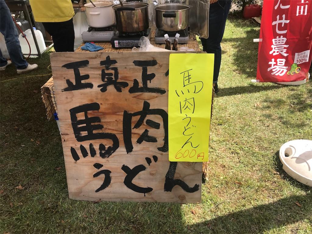 f:id:nagakawara:20180924102413j:image