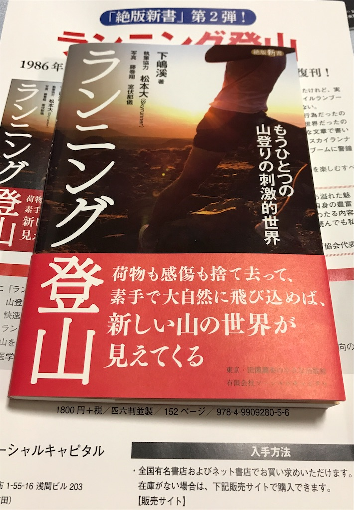 f:id:nagakawara:20180924102429j:image