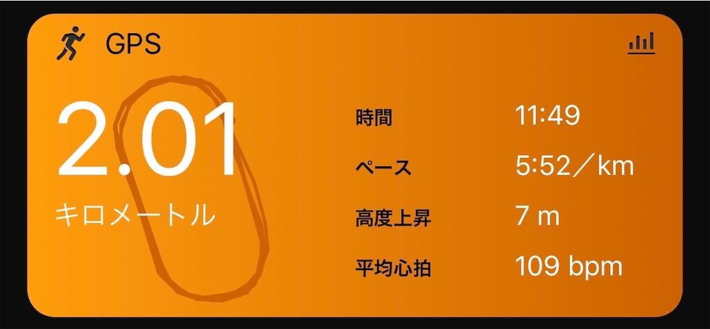 f:id:nagakawara:20181222091158j:image