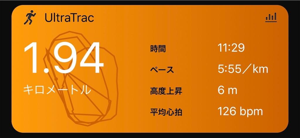 f:id:nagakawara:20181222091241j:image