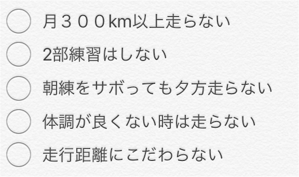 f:id:nagakawara:20181227220821j:image