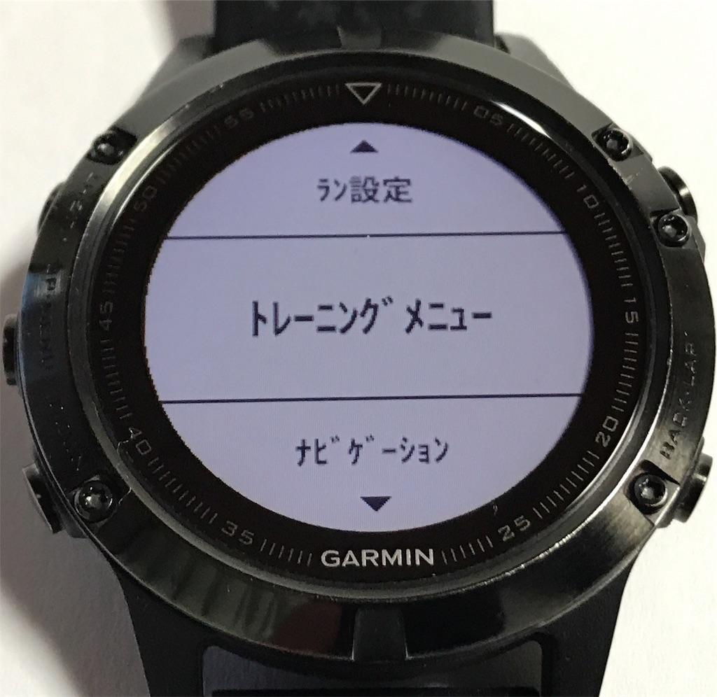f:id:nagakawara:20181228215739j:image