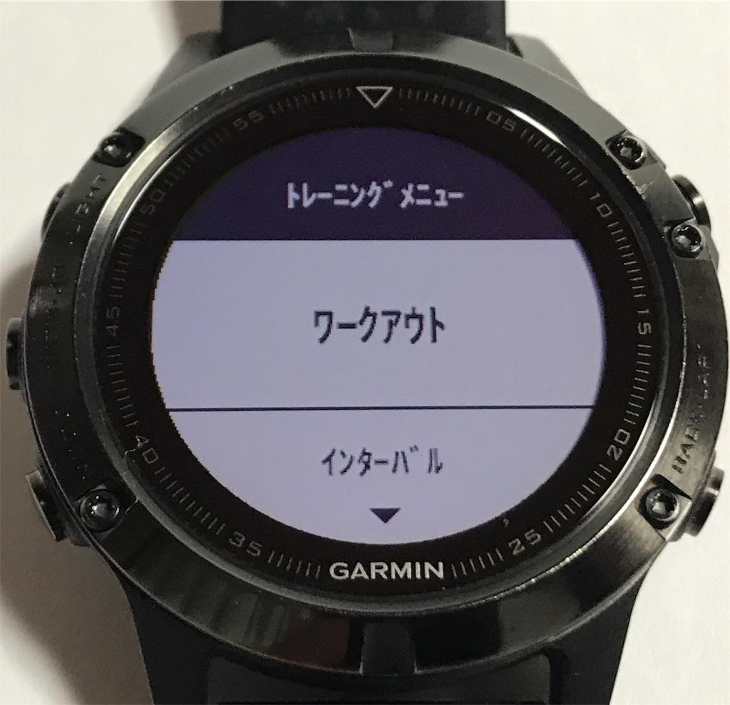 f:id:nagakawara:20181228215748j:image