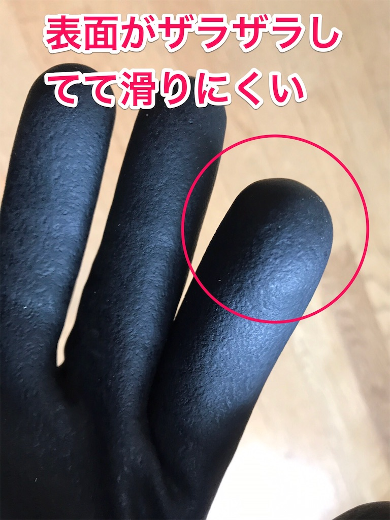 f:id:nagakawara:20181230111308j:image