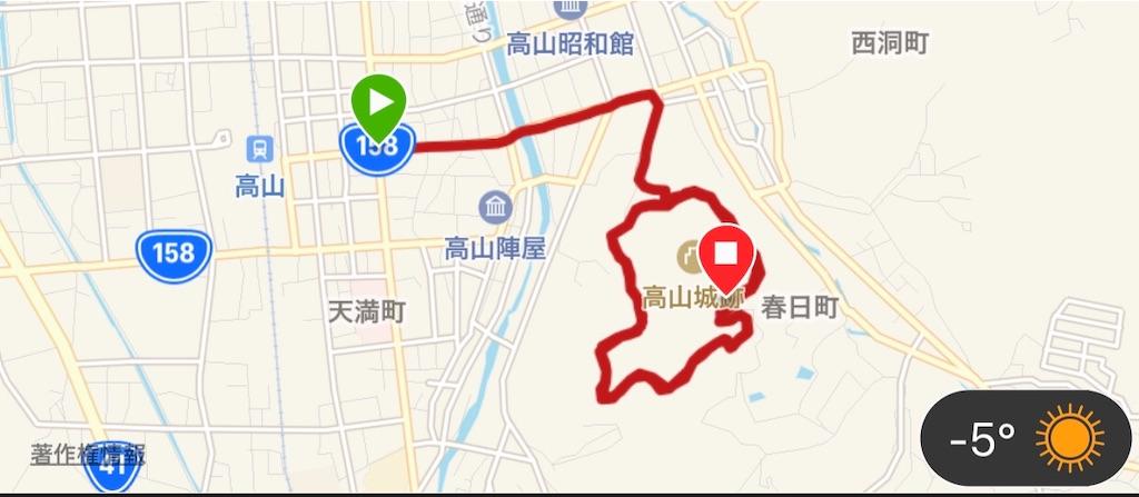 f:id:nagakawara:20181230133638j:image