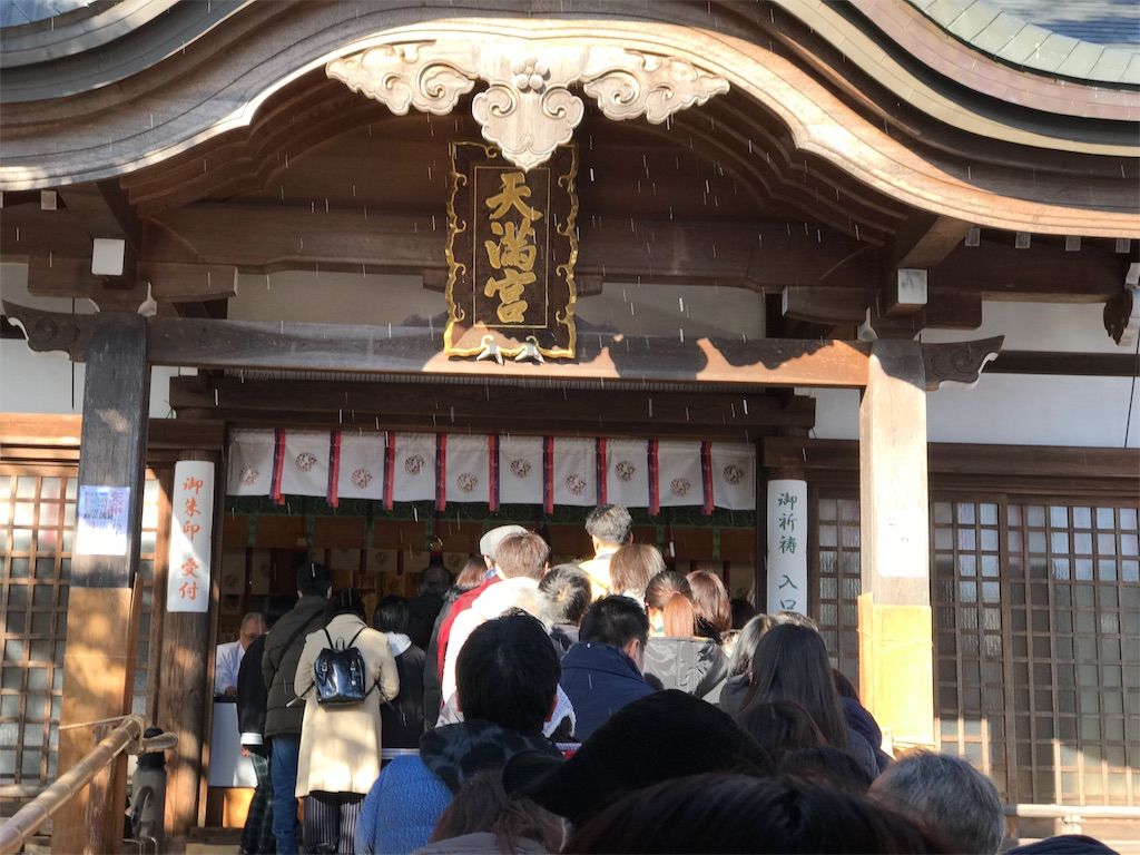 f:id:nagakawara:20190101140341j:image