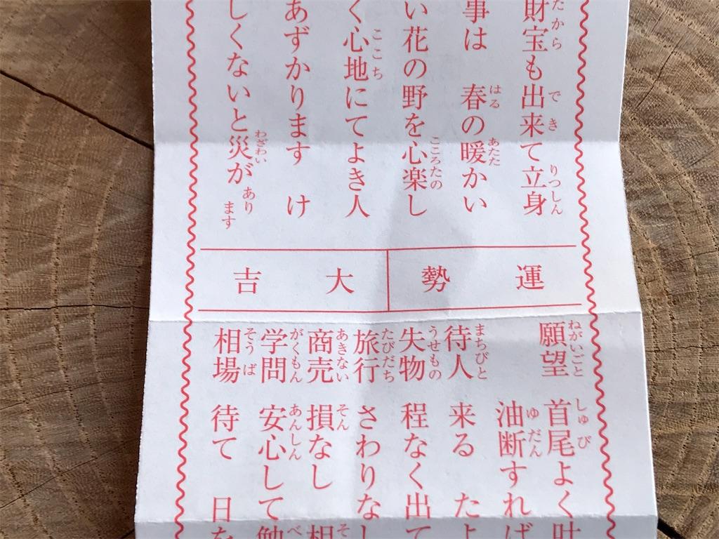 f:id:nagakawara:20190101140357j:image
