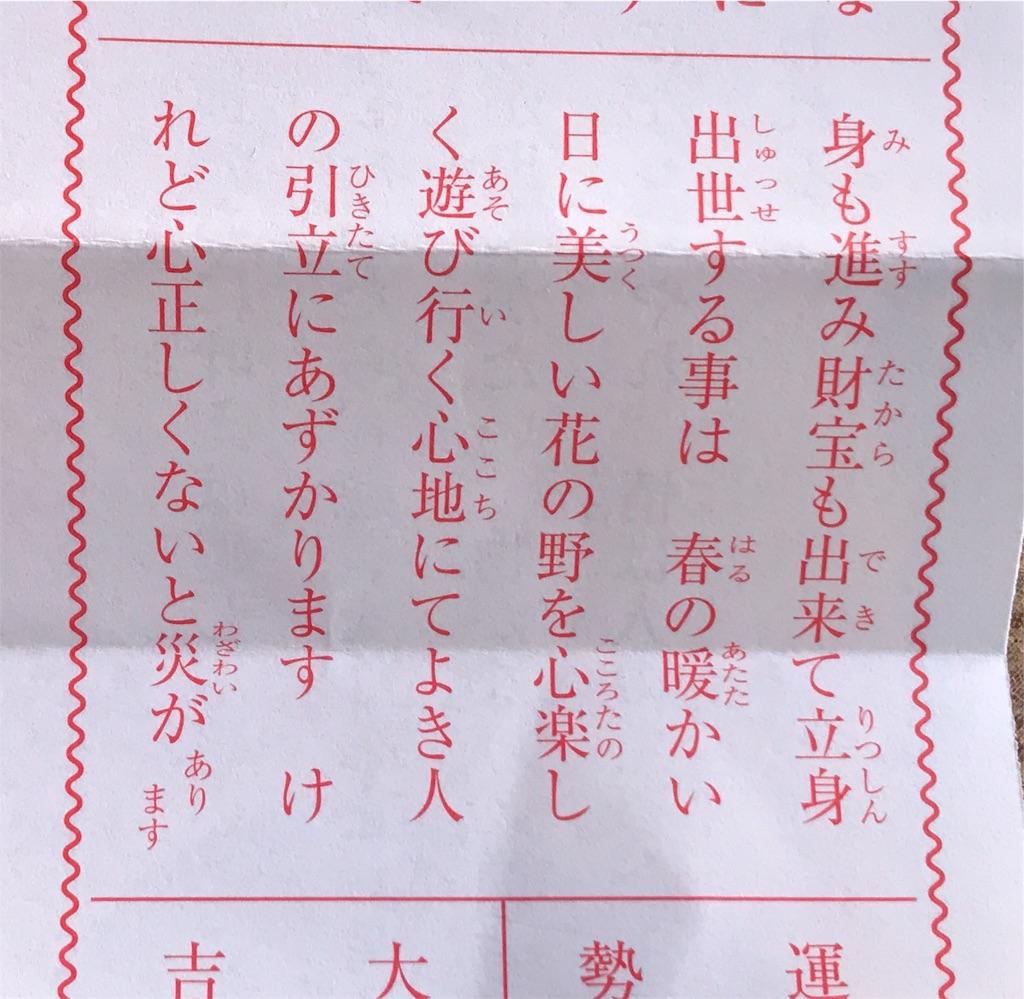 f:id:nagakawara:20190101140402j:image