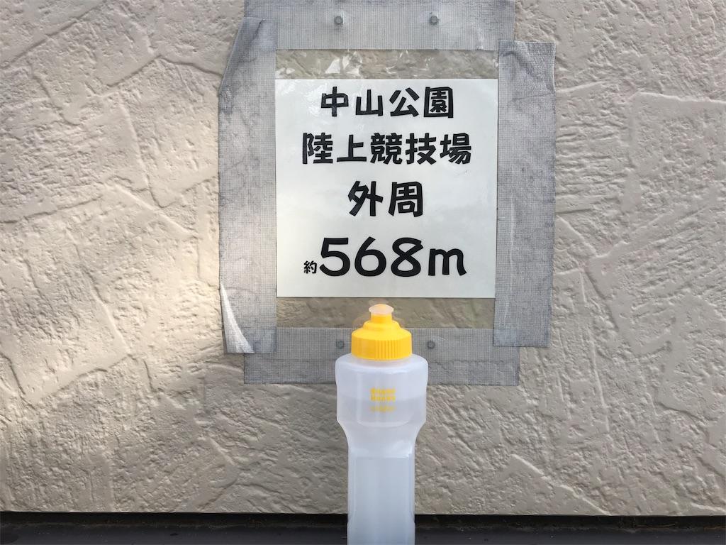f:id:nagakawara:20190102135131j:image