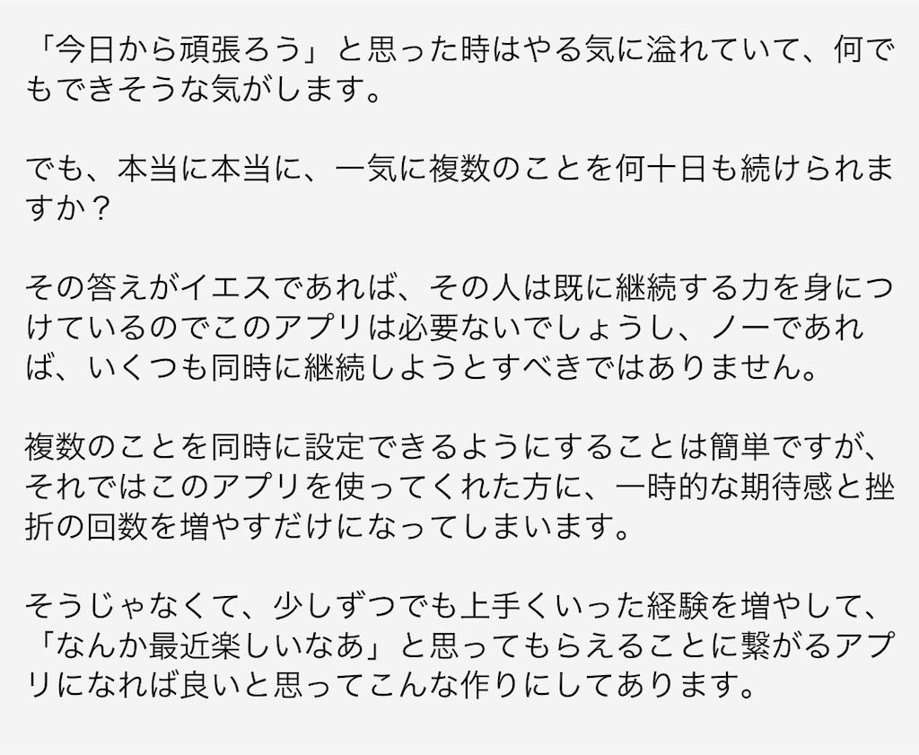 f:id:nagakawara:20190104143420j:image:w250