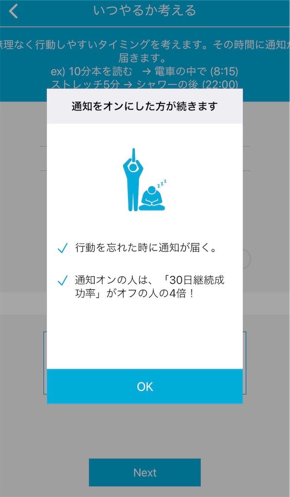 f:id:nagakawara:20190104143423j:image:w250