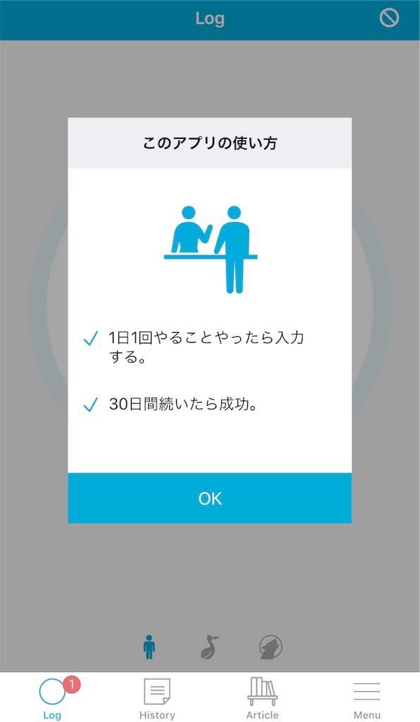 f:id:nagakawara:20190104143430j:image:w250