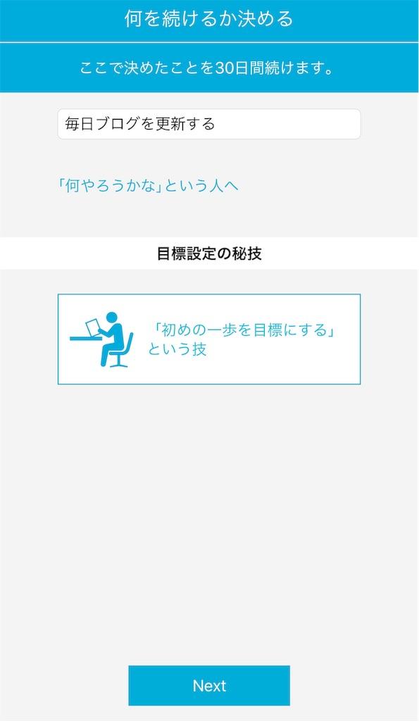 f:id:nagakawara:20190104143441j:image:w250