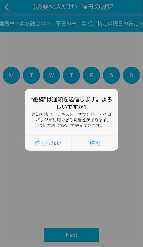 f:id:nagakawara:20190104143449j:image:w250